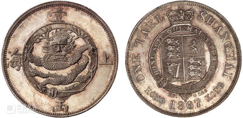 溯本清源 上海壹两 上海 清源 早期 中国 银元 通货 列强 收入 墨西哥 鹰洋 崇真艺客