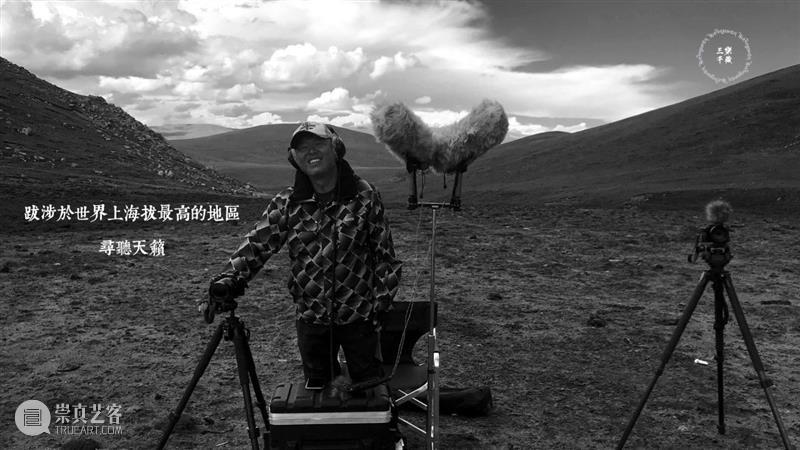 听说小长假你的半个朋友圈都去了西藏? 长假 西藏 朋友圈 朋友 疫情 人们 假期 长途旅行 门槛 秘境 崇真艺客