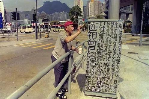 陈轩荣与九龙皇帝 九龙 皇帝 陈轩荣 丙烯 作品 中文 时间 空间 素材 画面 崇真艺客