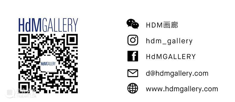 HdM x 招引艺术空间 | 国王 艺术 空间 国王 HdM 时间 地点 深圳蛇口海上世界文化艺术中心 画廊 深圳 群展 崇真艺客