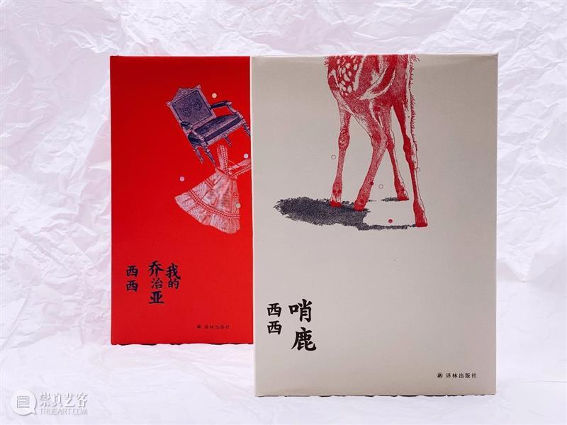 香港还有文学吗?有,只要她还在 博文精选  西西 香港文学 崇真艺客