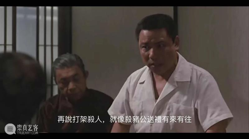 豆瓣8.9,这华语口碑好片,堪称里程碑式的巅峰之作 华语 巅峰 豆瓣 好片 口碑 普通人 命运 时代 面前 洪流 崇真艺客