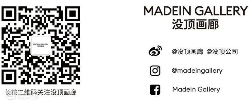 博览会 | 没顶画廊参加 2020南京扬子当代艺博会 | 展位A15 崇真艺客