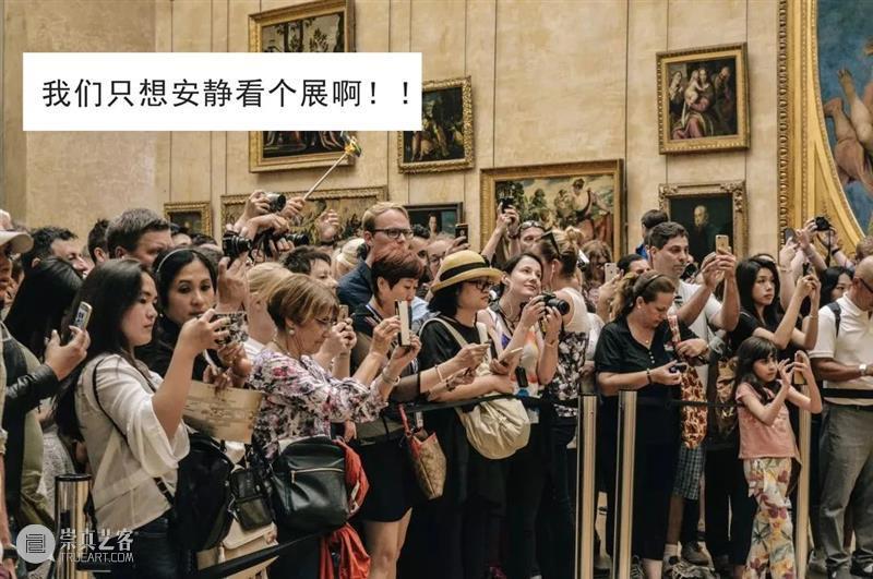 作为美术生,我为什么不敢带你去看艺术展? 艺术展 美术生 印象 人们 灵感 下面 麻烦 情况 造型 摄影棚 崇真艺客