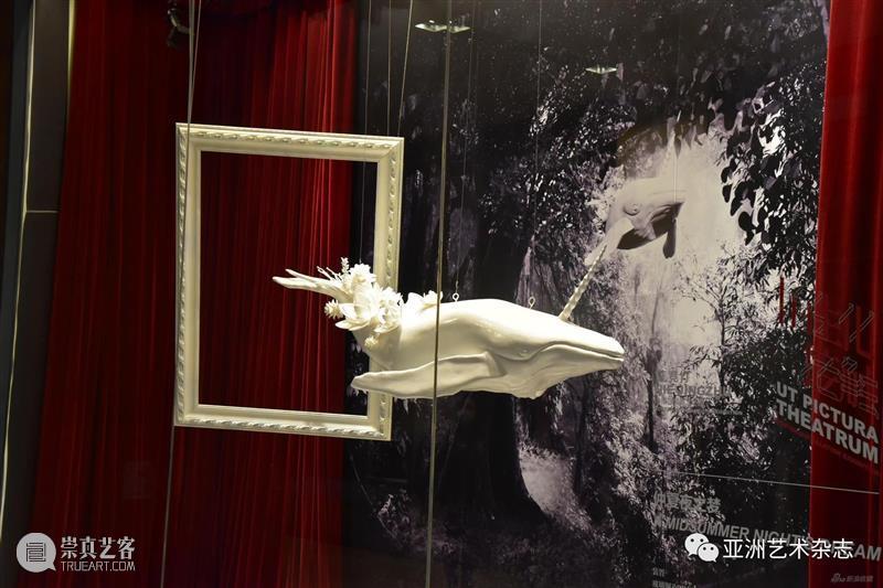 视觉艺术家聂竞竹个展亮相2020北京国际设计周 北京国际设计周 视觉 艺术家 聂竞竹 个展 中华人民共和国文化和旅游部 北京市人民政府主办 达美中心 会场 中国 崇真艺客