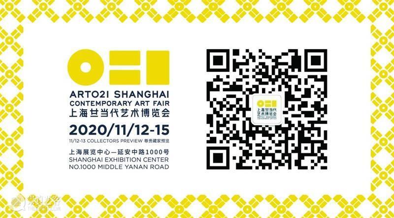 2020 ART021 参展画廊 | BANK 画廊 BANK 不确定性 上海 廿一 艺术 博览会 中心 国家 城市 崇真艺客