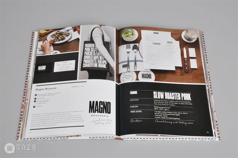 一日一书丨餐厅品牌形象设计 餐厅 品牌形象 内容 简介 and trigger designers 佳肴 视觉 形象 崇真艺客