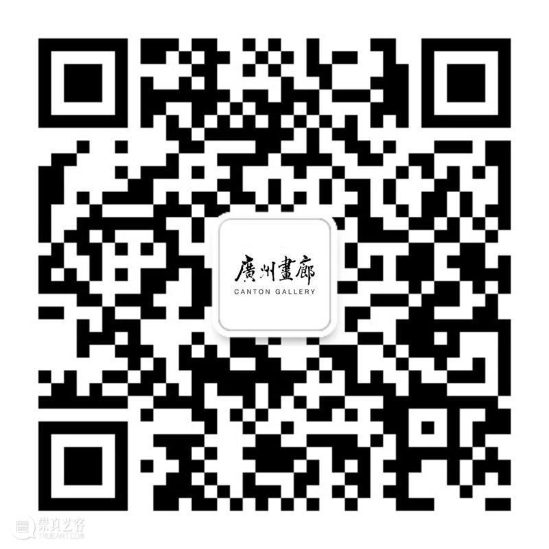 西岸博览会参展画廊 | 广州画廊 西岸 博览会 画廊 广州画廊 艺术 西岸艺术中心 广州 空间 外景 怡乐路 崇真艺客