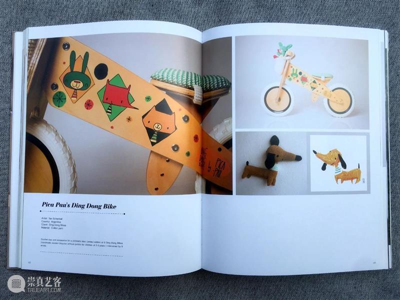 一日一书丨创意手工设计书 手工 创意 内容 简介 世界 各地 设计师 作者 作品 工艺 崇真艺客
