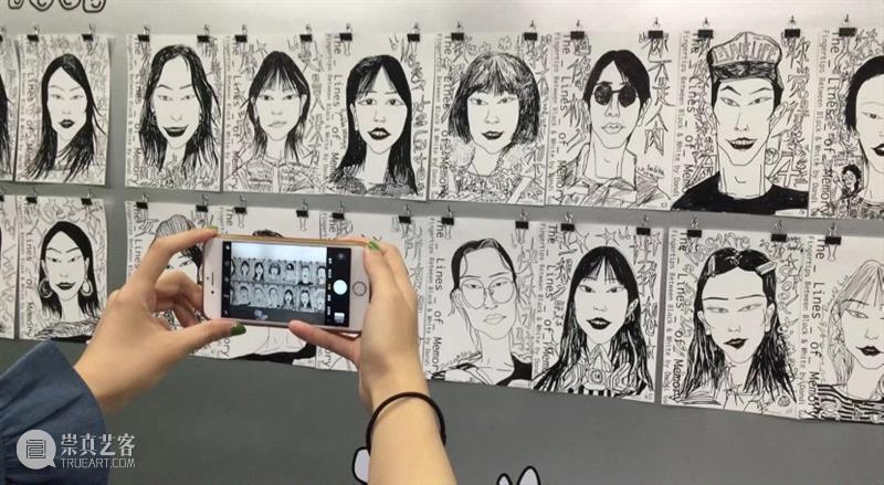A4青年 | 线条与记忆:一场当代青年的社交实验 社交 青年 线条 记忆 画像 现场 社会 生态 互联网形 陌生感 崇真艺客