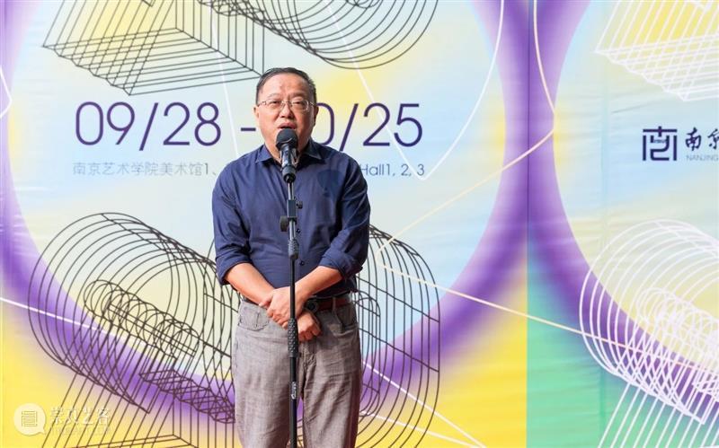 《南京艺术学院2020:师生作品联展》今日开幕丨AMNUA现场 南京艺术学院 师生 作品 现场 丨AMNUA 六朝 古风 远古 汤山 猿人 崇真艺客