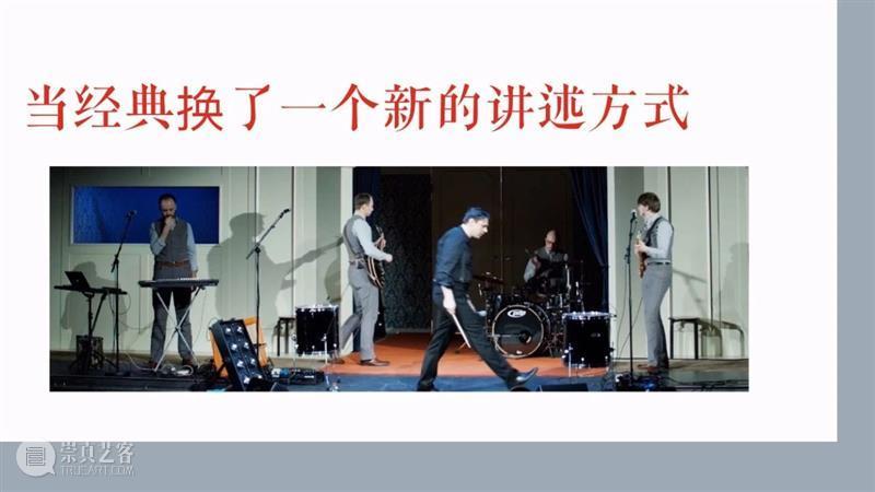剧看世界|他的作品里有年轻一代的态度 博文精选 中国戏剧第一平台 作品 态度 年轻一代 海外 剧场 舞台 讯息 yan zhi 戏剧 崇真艺客