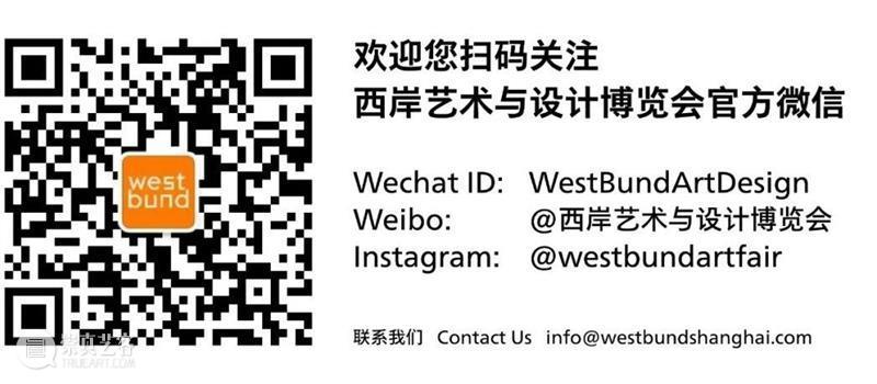 同期展览推荐 | 上海民生现代美术馆 上海民生现代美术馆 同期 西岸 艺术 博览会 西岸艺术中心 机构 期间 外景 中国民生银行 崇真艺客