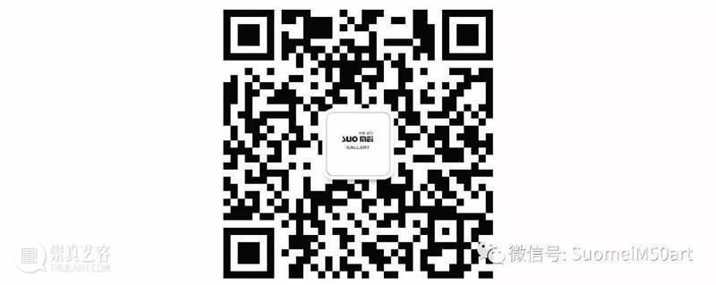 M50展览预告 |「 回溯 --TRACING BACK 」丁文卿个展 | SUOMEI M50 GALLERY 丁文卿 BACK 个展 SUOMEI GALLERY 回溯 策展人 宇Curator Huang 索美M50画廊 崇真艺客