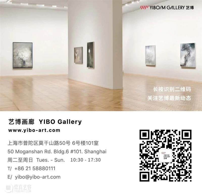 勿以自是为能事 - 汤宇自述 | YIBO GALLERY 汤宇 能事 GALLERY ExhibitionSELF POSTS 图片 职业 艺术家 身份 现年 崇真艺客