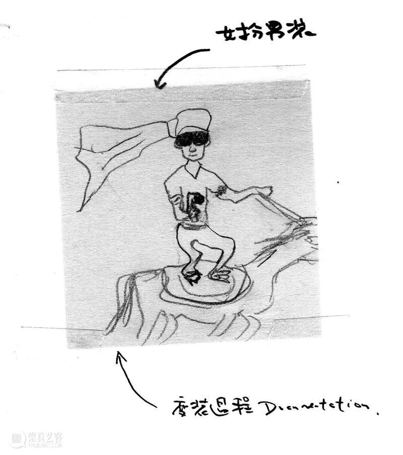 Issue #2 | 哈力猫不可能的任务 哈力猫 任务 #2 油棕园 静海 太空 奇航 静海武士的极尽旅程(三幕剧) 杂记文 区秀诒 崇真艺客