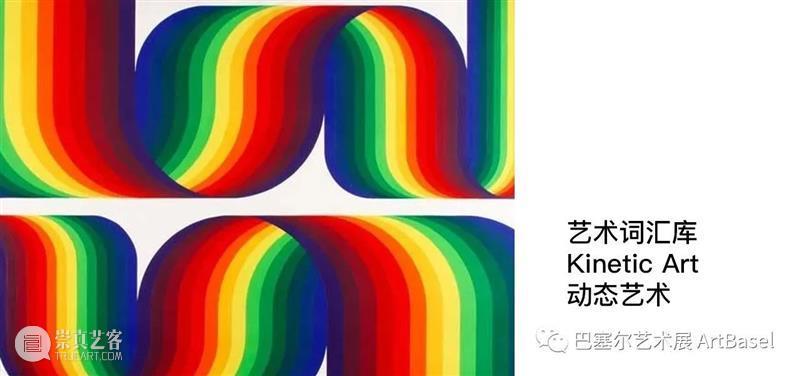 艺术词汇库   Minimalism 极简主义 Minimalism 极简主义 艺术 词汇库 罗尼·霍恩 Horn 西班牙 巴塞罗那 现场 末期 崇真艺客
