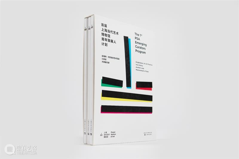 一封来自电铺的邀请函,等你UNFOLD~(内有福利) UNFOLD 福利 邀请函 上海 艺术 书展 创意 园区 slogan 内容 崇真艺客