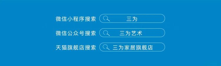 三为国际第4期网络拍卖会期待您来! 国际 网络 window second open document.getElementById image desc replace 崇真艺客