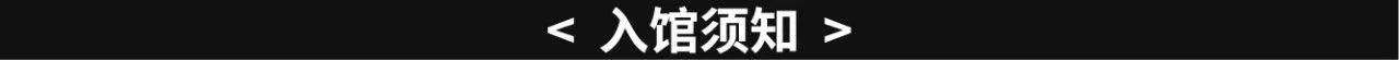 "WBM云智造 | ""欢迎归来,考尔德""亲子铁艺工作坊开始报名啦!  邀你一起报名的 考尔德 铁艺 工作坊 亲子 WBM 云智 纸上 空气 铁丝 小动物 崇真艺客"