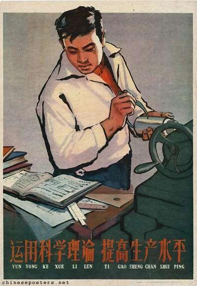 写作|叶华:1959年的天安门广场改建工程摄影 叶华 天安门广场 工程 杜琳 Eva 中国 摄影史 身份 摄影师 德国 崇真艺客