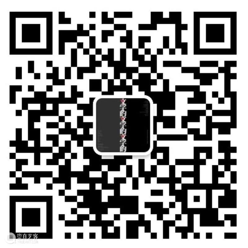 HOW夜读|Vol.14 威廉·萨默塞特·毛姆:《寻欢作乐》   HOW 毛姆 寻欢作乐 Vol.14 萨默塞特 威廉 昊美术馆 系列 书籍 诗歌 崇真艺客