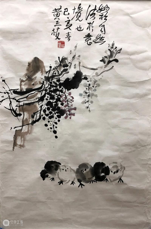 敬华网拍丨当代水墨书画第十三期 敬华 水墨 书画 二维码 预展 艺术 空间 陈佩秋 书法 纸本 崇真艺客