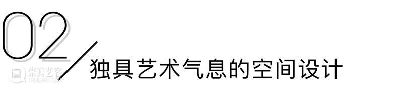 设计互联DS+ | 上海,我们来了! 上海 互联DS+ 招商蛇口 花园城 森兰花园城 旗下 平台 深圳 艺术 空间 崇真艺客