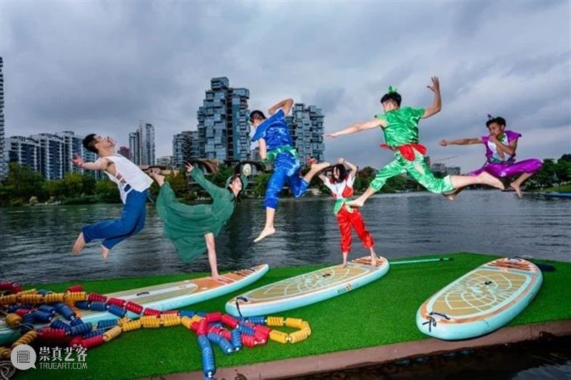 协同共创|2020 麓湖社区公共艺术季艺术项目:社区剧场 社区 麓湖 艺术 项目 艺术季 社区剧场 剧场 空间 形象 性格 崇真艺客