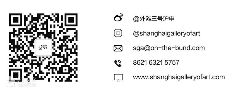 SGA「Resort 胜境」Group Exhibition Resort 胜境 SGA Group Exhibition Yufan Weigang Opening pmSGA沪申 careers 崇真艺客