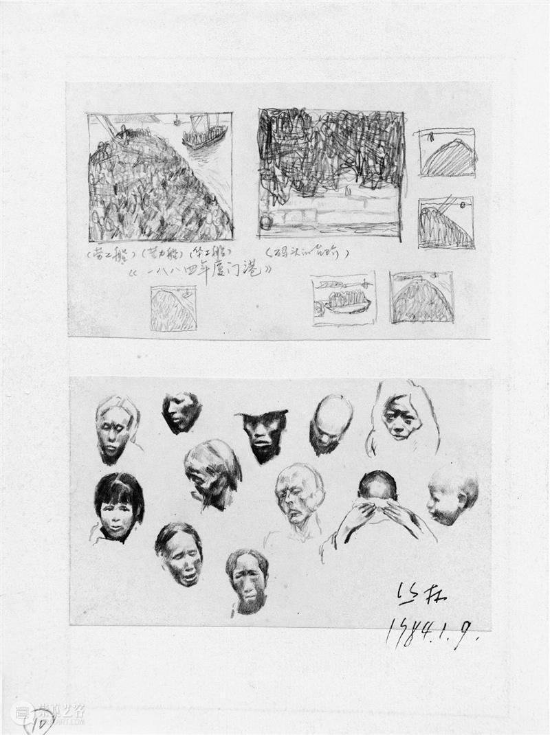 初现 — 程丛林素描展 | 华工船和码头台阶的创作手稿 Part II 码头 台阶 程丛林 素描展 华工 手稿 布面 油画 局部 艺术家 崇真艺客