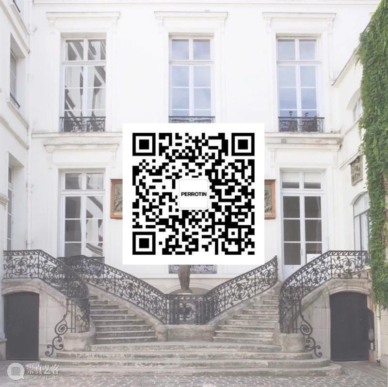 贝浩登巴黎 | 这个秋天,巴黎仍会是艺术爱好者不容错过的目的地! 巴黎 贝浩登 艺术 爱好者 目的地 贝浩登欣然宣布 以下 赫楠 巴斯 Hernan 崇真艺客