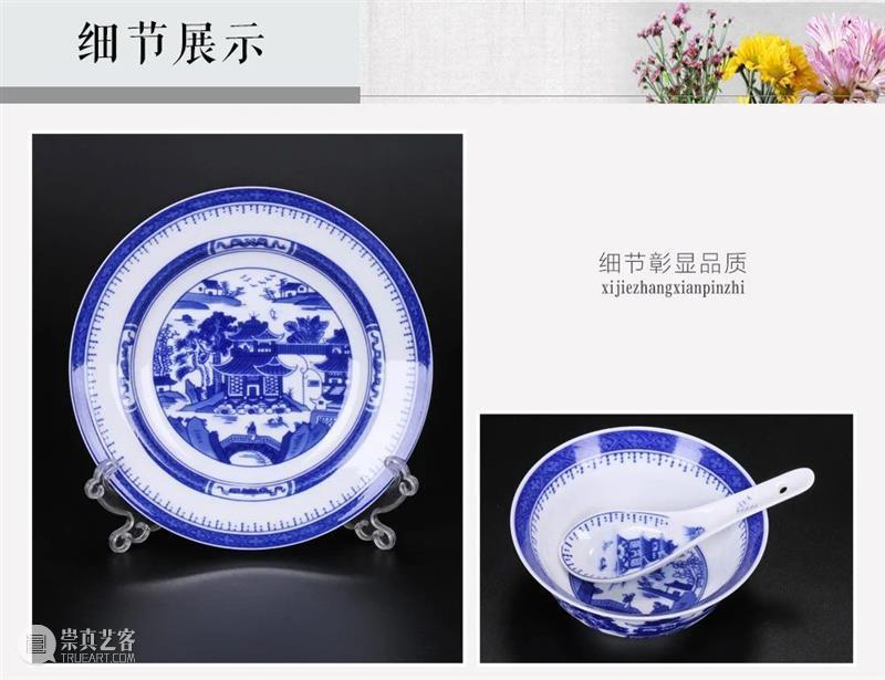 中式元素+现代材质?你从未了解的新中式瓷器 元素 现代 材质 新中式 瓷器 国瓷 青花 梧桐 餐具 原价 崇真艺客
