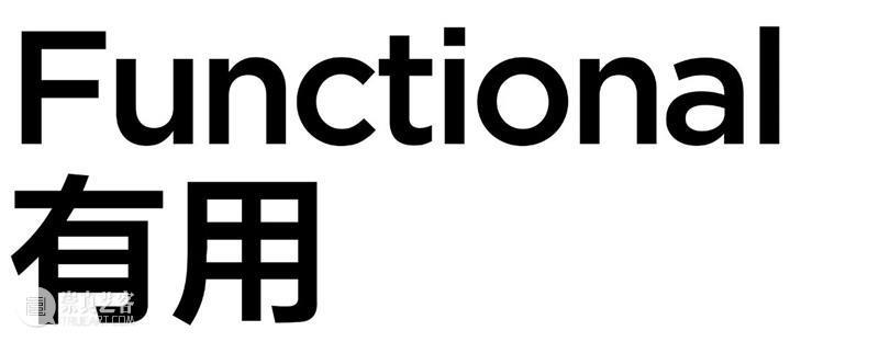叮咚~PSA新官网上线啦! 官网 PSA 叮咚 计划 数字 网络 旅程 美术馆 观众 之间 崇真艺客