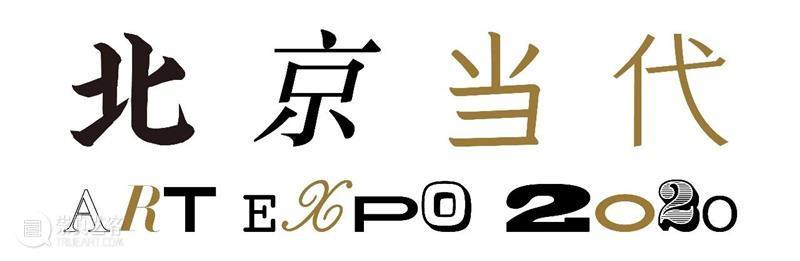 北京当代2020参展机构   没顶画廊 画廊 北京 机构 LOOP 页面 作品 图片 LOOP陆平原 Look 丙烯 崇真艺客
