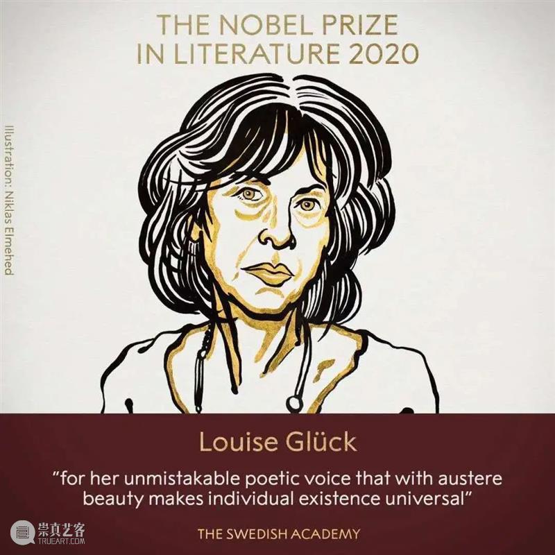 今日的诗和远方  今日美术馆 远方 诺贝尔文学奖 美国 诗人 露易丝 格丽克 Louise Glück 诗意 声音 崇真艺客