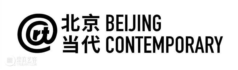 北京当代2020参展机构   魔金石空间 魔金石空间 北京 机构 LOOP 画廊 页面 作品 图片 LOOP郭城 Cheng 崇真艺客