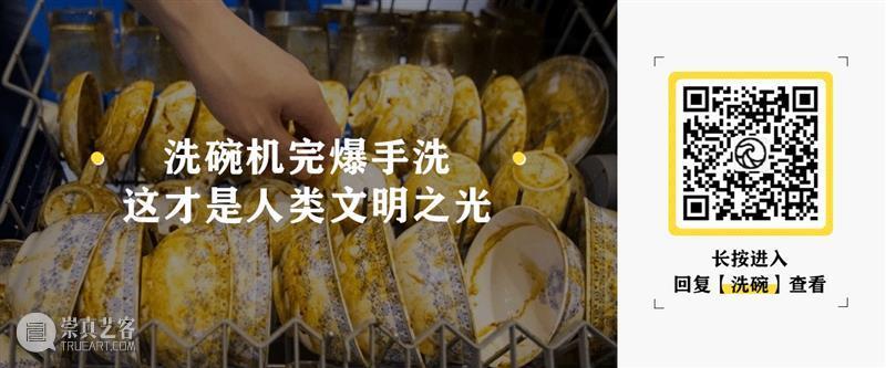 街边18块一只的便宜烤鸭,真的能吃吗 烤鸭 街边 北京 美食 荒漠 绿洲 店里 价格 很多人 街头 崇真艺客