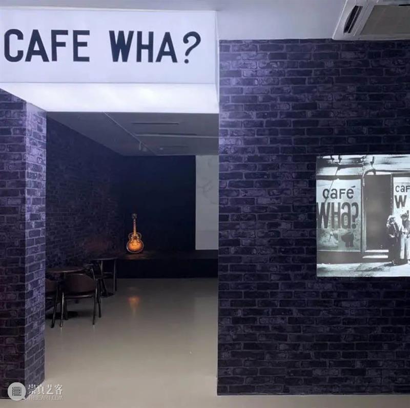 「今日」双11 双11 Today双11 迪伦 鲍勃迪伦 格林尼治村 CAFE WHA 地下 乡愁 蓝调 崇真艺客