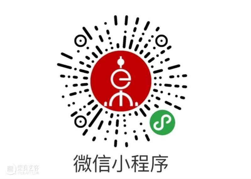 """""""中国DNA:薛松2020""""展览今日盛大开幕! 中国 薛松 DNA 现场 NDA 上海宝龙美术馆隆重开幕 业内 好友 精英 人士 崇真艺客"""