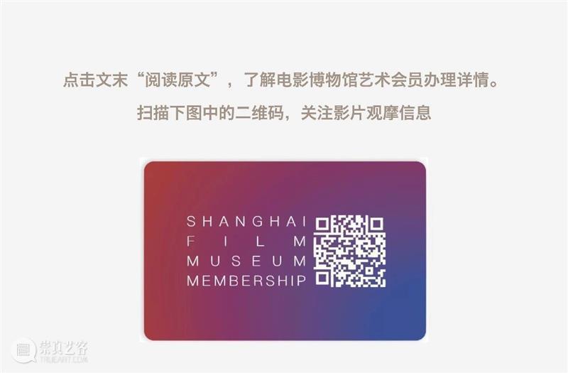 SFM·595 微电台|VOL90:上影厂的第一年(上) 上影厂 微电台 SFM 上海 中国 电影 发祥地 通商口岸 工商业 城市 崇真艺客