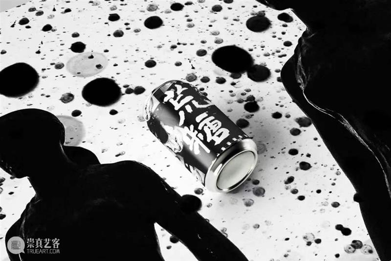 即将闭幕 | 《荒糖——神思远个展》《野望——陈荣辉个展》 荒糖 神思远个展 野望——陈荣辉个展 三影堂+3画廊 艺术家 神思远 陈荣辉 个展 野望 展期 崇真艺客