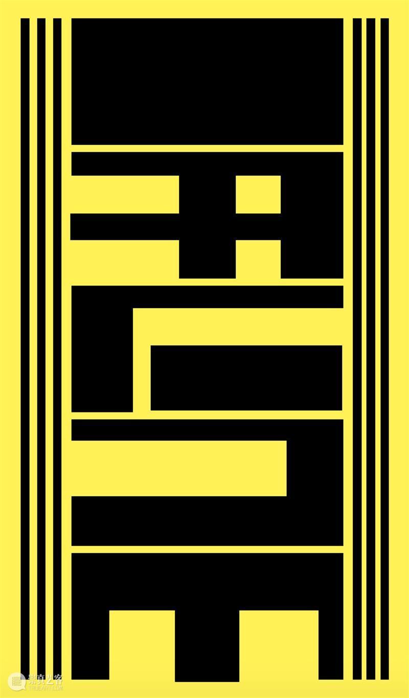 离线·王依雅 | 艺术永恒地回归起源 艺术 起源 王依雅 离线 危机 艺术家 系列 依雅依雅 大学 时代 崇真艺客