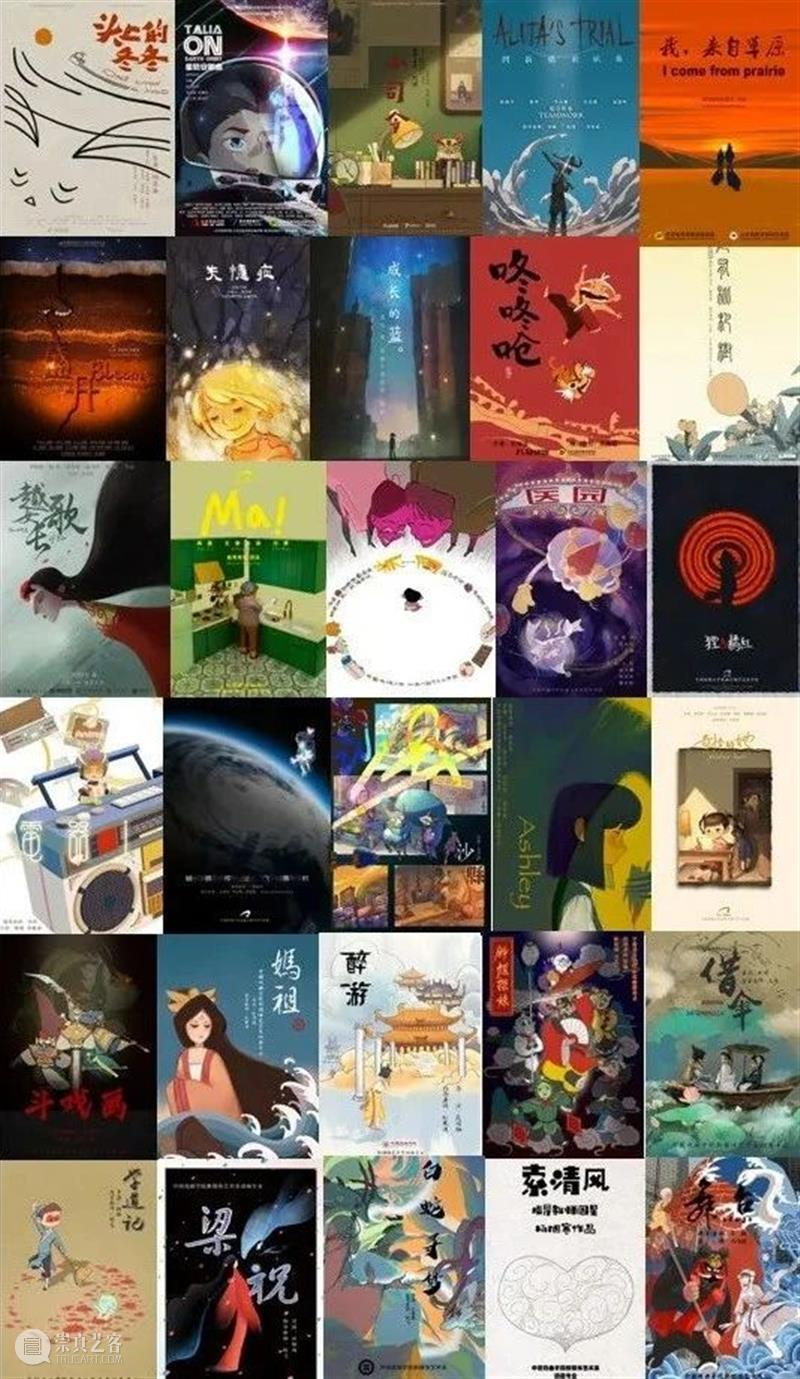 时代·预告 | 天才动画艺术节正式开票 天才 动画 艺术节 时代 灵感 平台 插画 潮玩 领域 个人 崇真艺客