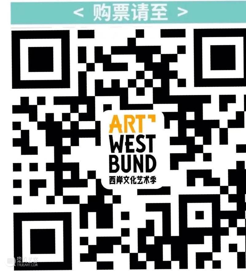 """WBM重磅   全新特展""""设计与奇思:装饰之自然本源""""即将登陆西岸美术馆 自然 装饰 西岸美术馆 奇思 本源 特展 WBM 科学与艺术 蓬皮杜中心 馆藏 崇真艺客"""