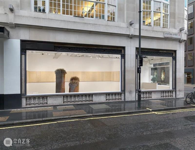 阿尔伯马尔街40号特别呈现 | 昆瑟·乌克 阿尔伯马尔街40号 昆瑟 乌克 乌克昆瑟 Günther Uecker 作品 伦敦 Street Lichtbogen 崇真艺客