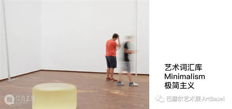 艺术词汇库 | Op Art 欧普艺术 Art 艺术 欧普艺术 词汇库 Row 达米恩·赫斯特 Damien Hirst 图片 艺术家 崇真艺客