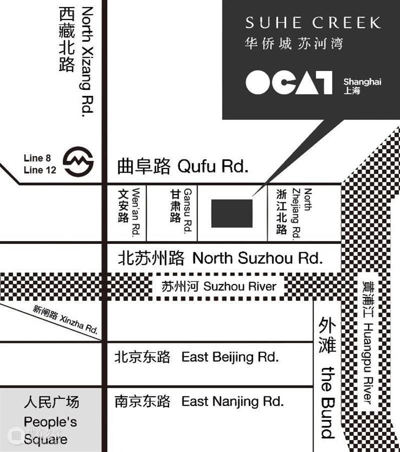 【OCAT上海馆 | 活动日程】本周定时导览 上海馆 OCAT 活动 日程 当前 空间 房子 后世博 建筑 导览 崇真艺客