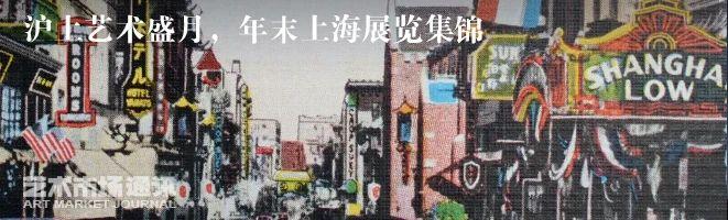 今晚8点,《2020中国艺术财富白皮书》重磅直播发布 中国 艺术 财富 白皮书 重磅 云上 发布会 市场 行业 一方面 崇真艺客
