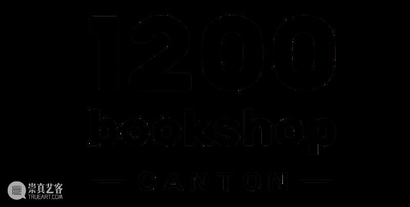 从记忆走向文学,那些没有被规训过的语言 | 1200写作计划 x 广东时代美术馆人民公园 计划 记忆 文学 语言 广东时代美术馆人民公园 作家 心里 地方 沈从文 笔下 崇真艺客